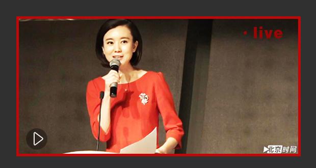 我和承诺有个约会 2017诚信北京发布会