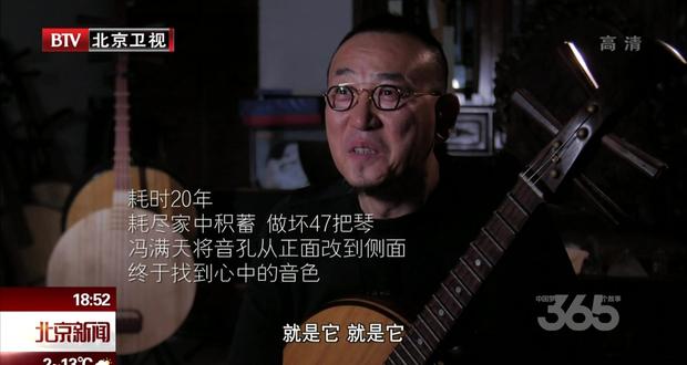 中国梦365个故事:阮痴