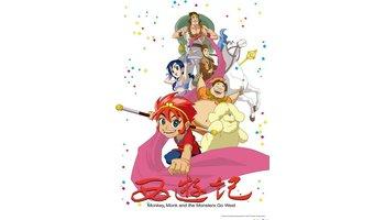 西游记2010动画版27图片