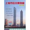 上海市区交通地图(2011版) [平装]高清图片