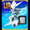 银河防卫机器人 Unidoll-2525.png