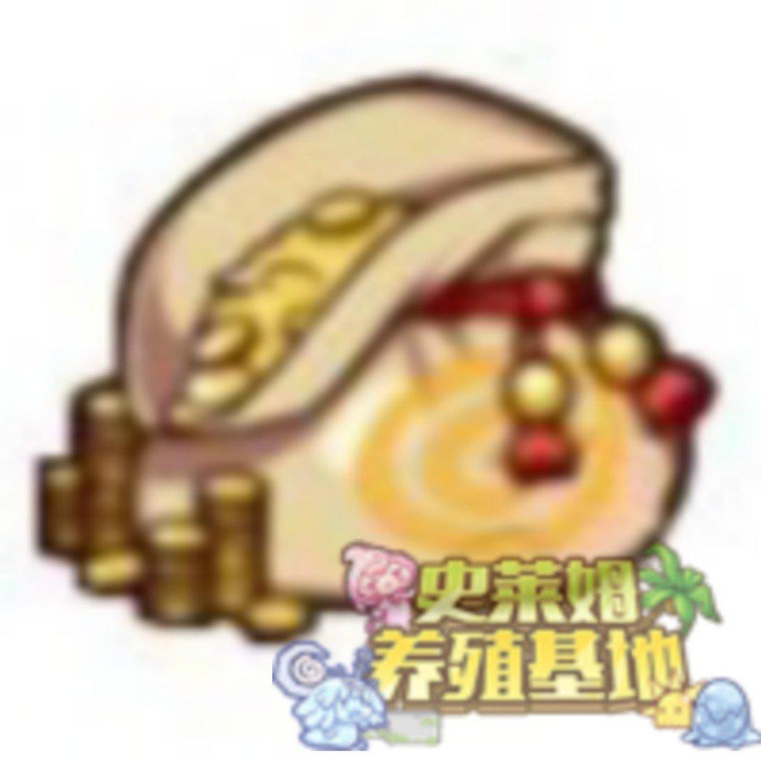 大金币袋.jpg
