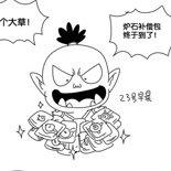 东叔小涂鸦.jpg