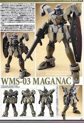 WMS-03 马格纳克6.jpg