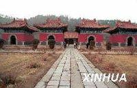 盛京三陵之一——清永陵