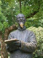 (图)黄宾虹铜像