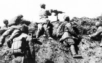 抗日战争胜利纪念日