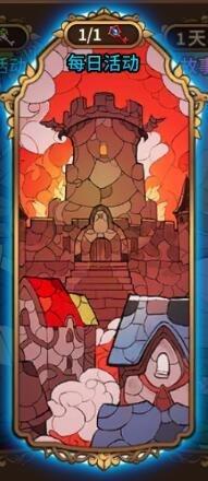 奥拉索斯战纪神殿生存者封面图.jpg
