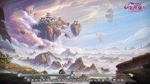 仙剑奇侠传online3.jpg