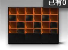 橘色棋盘式书柜.png