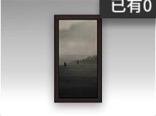 檀木相框挂画.png