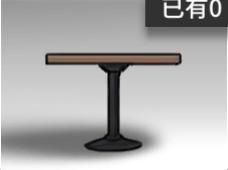 独脚咖啡桌.png