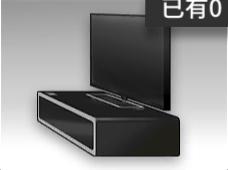 清晰™黑色电视.png