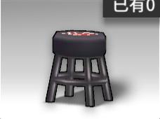 排练室圆凳.png