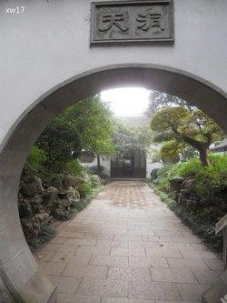 苏州工艺美术博物馆图片