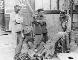 中国古代酷刑 360百科