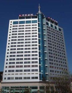 青岛市妇女儿童医院邮编