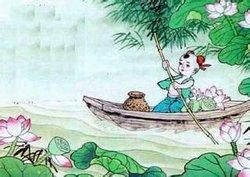 词条标签:唐诗古诗白居易绝句池上图片