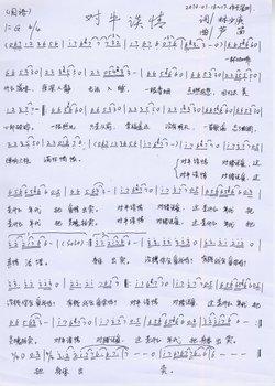 doremi歌词歌谱