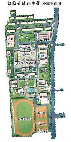 江苏省立的苏州中学,上海中学