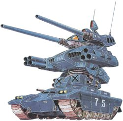 RMV-1钢坦克Ⅱ