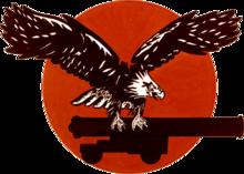 USS Yorktown (CV-5) insignia, circa 1939 (NH 82614-KN).png