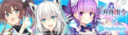 Hololive.png