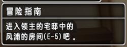 风浦房间.png