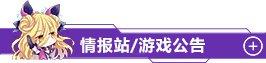 标题 新闻.jpg