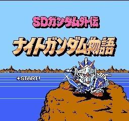SD高达外传-骑士物语1.jpg