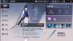 剑壁02.jpg