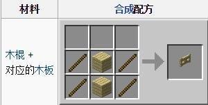 MC建造住处2.jpg
