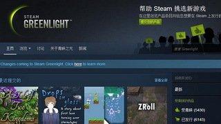 Valve或取消Steam青睐之光 直接发行或将取代.jpg