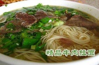 6.5元普通牛肉面【8.1折】_衡水美食美食_360水团购满乡图片