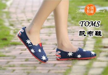 toms星星国旗女士懒人鞋