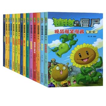 7-10岁儿童故事