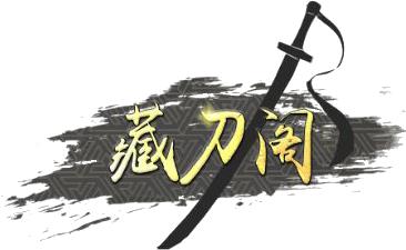 藏刀阁logo.png
