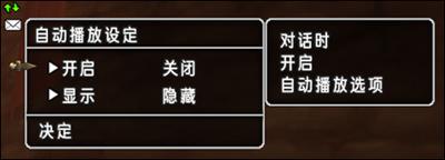 3月1日版本更新笔记 3.2后期版本-17.png