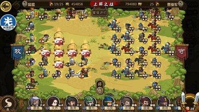 上邦之战.jpg