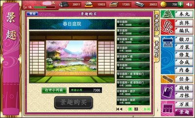 Jingqu.jpg