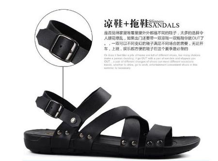 韩版潮男凉鞋拖鞋两用