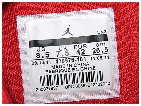 Nike 乔丹系列全掌Lunarlon缓震韦德签名款篮球鞋第二代 ...