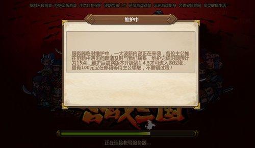 安卓V145版本更新公告01.jpg