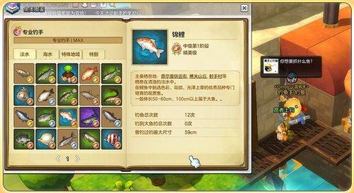 钓鱼风水学31.jpg