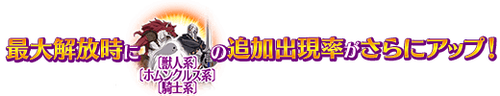 Info 20161019 16 j9gji.png