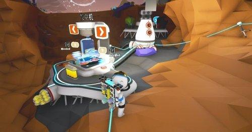 异星探险家图文攻略24.jpg