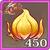 灵火种x450.png