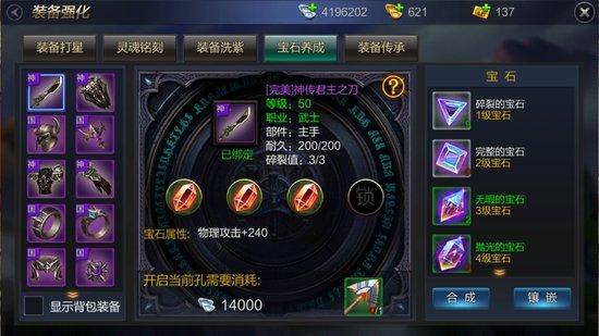 Chengjisihanpc2-08.jpg