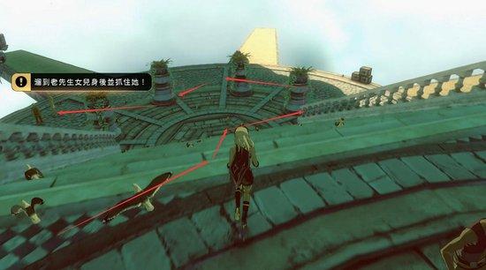 重力异想世界2第十一集8.jpg