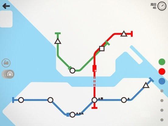 迷你地铁-02.jpg